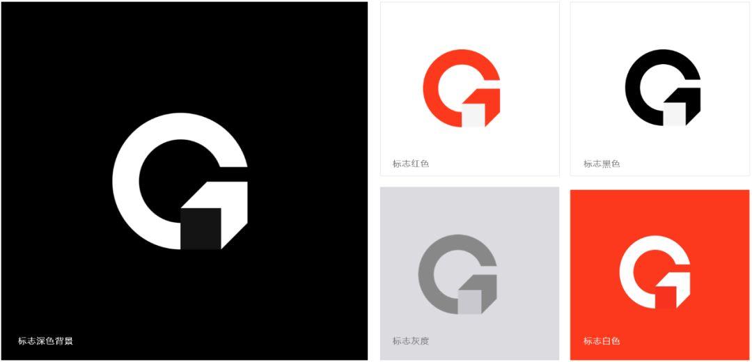 会员快讯 20th x 品牌全新升级 Gohen国恒设计再定义