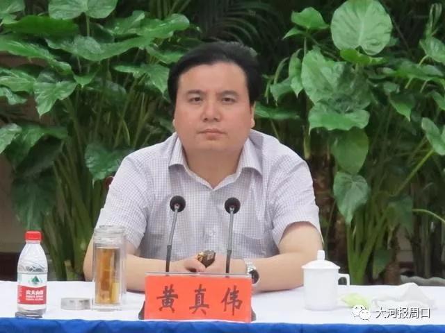 河南司法�d�h委委�T、副�d�L�S真�ソ邮芗o律��查和�O察�{查曾任�城市委���