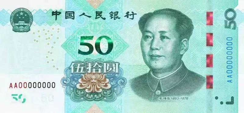 【资讯】第五套人民币下月发行,为何没有5元?