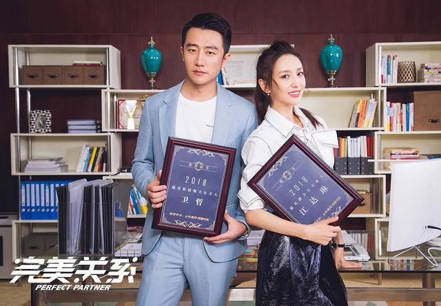 佟丽娅5部剧被压,李沁7部作品播期未定,人美戏好就活该不红?