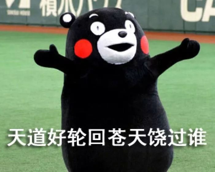 四川监狱广告,也太沙雕了吧?哈哈哈~