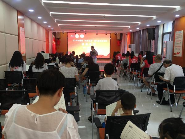 郑州市未来路街道办、小水滴志愿互助中心等单位举办辅导讲座