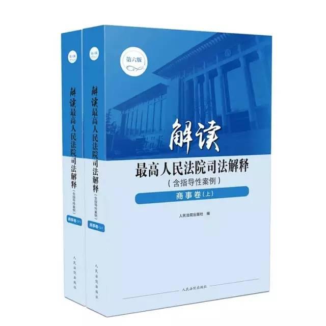 上海市高级人民法院 上海市市场监督管理局关于企业注销若干问题的会商纪要