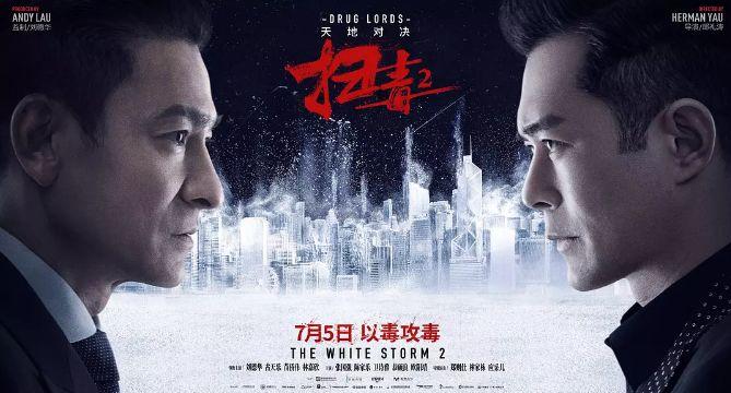 虐惨刘德华,不愧为香港最变态导演