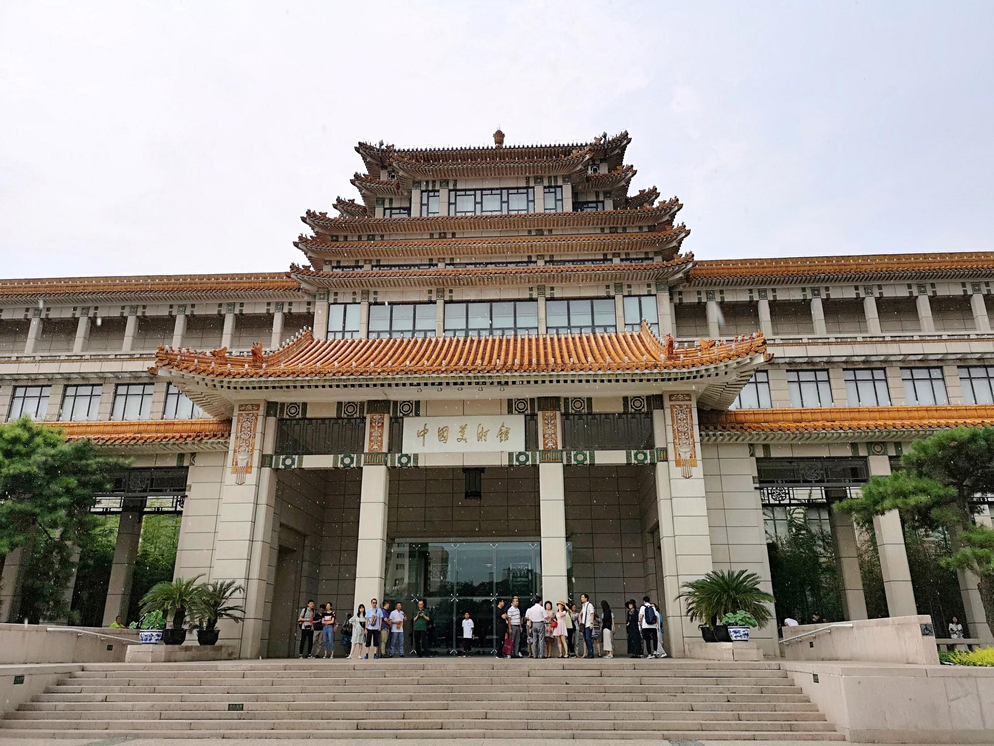 暑假的丰富生活,从中国美术馆开始,免费参观唐卡珍品展览