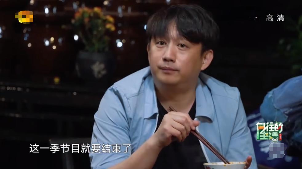 《向往的生活》尴尬了,王大陆没吃饱饭,张子枫疏远鹿晗