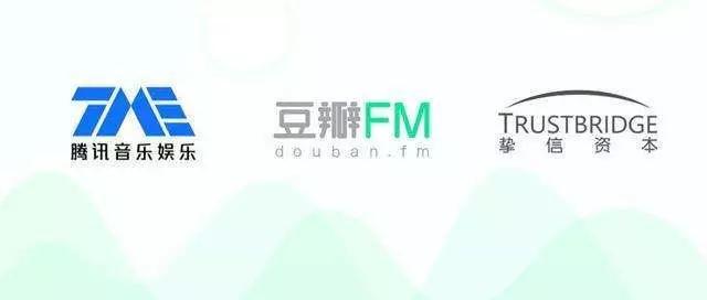 被腾讯收割的豆瓣FM,能否在音乐流媒体市场再搅风云?