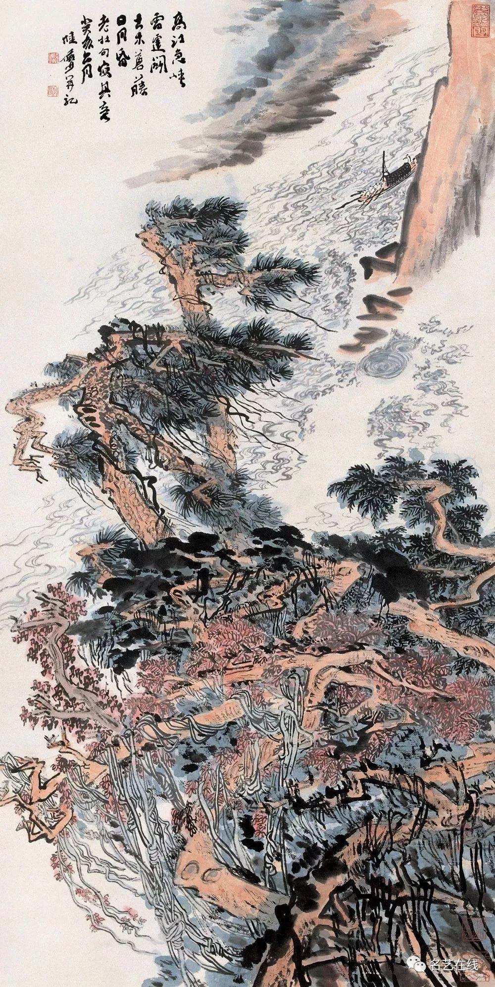 陆俨少绘画技巧 风 雪 雨 雾的画法