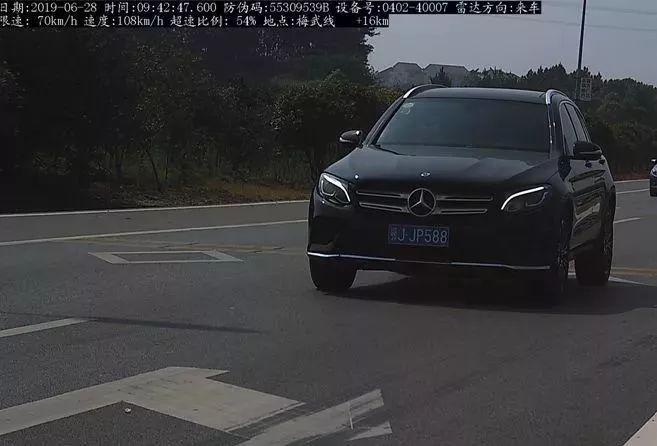 武穴梅武线又一批车主超速驾驶被曝光,看看有没有你认识的……