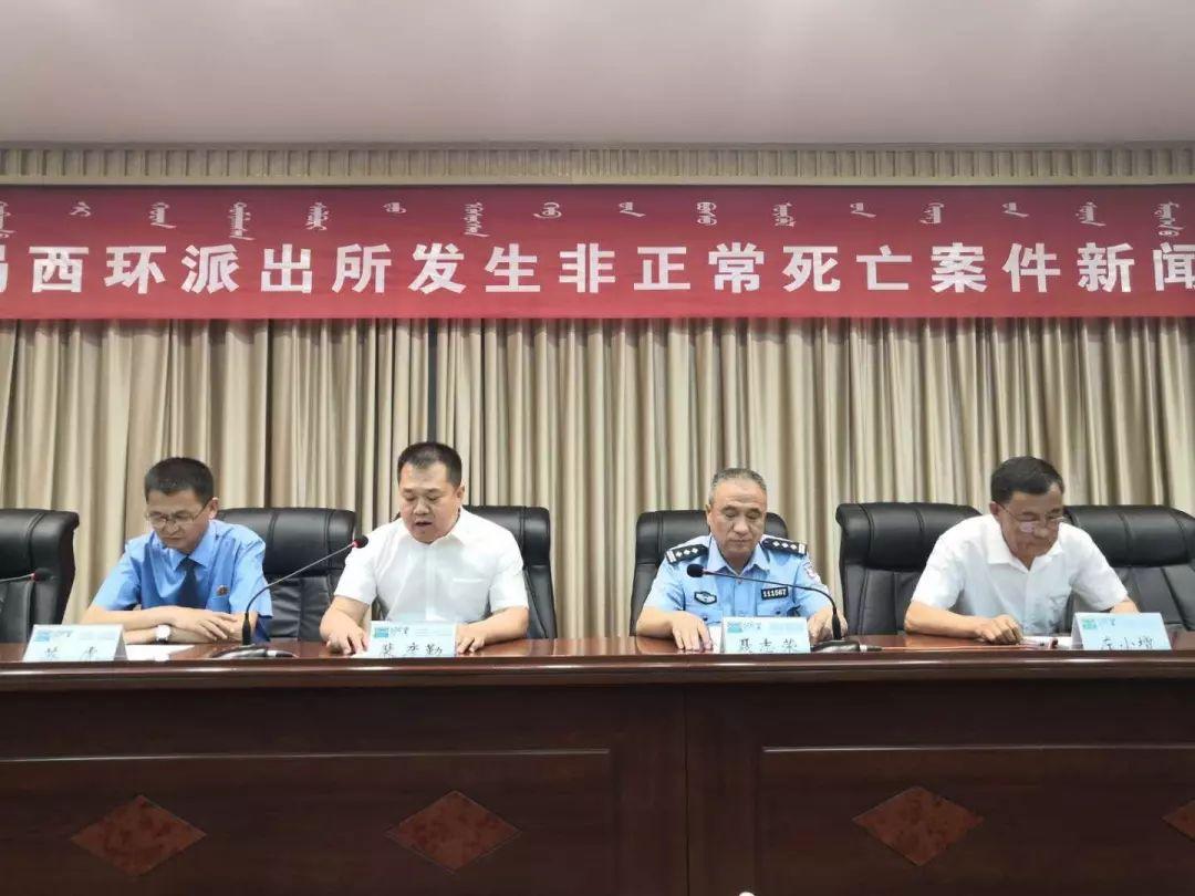 内蒙古一男子派出所内身亡:派出所所长被停职 3警务人员被查!