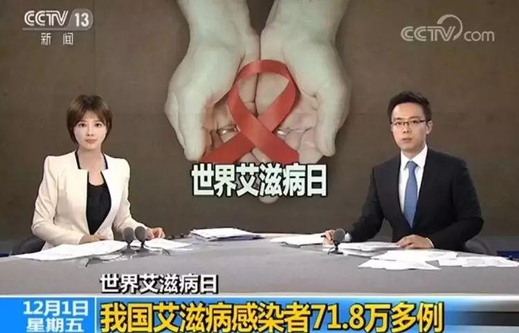 """高考623分学霸感染艾滋病毒! 是什么让他""""赢了考试, 输了人生""""?"""