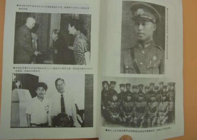原创 抗战时期的中国空军:入学就写下遗书,牺牲时平均年龄23岁