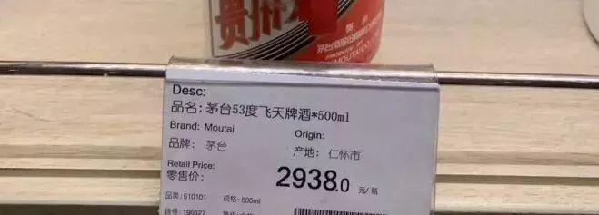 飞天茅台一批价涨到2180元/瓶!为何今年茅台缺货如此严重?