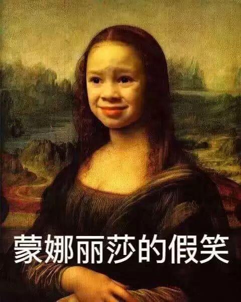 """她是天王前女友,被称""""假笑女孩"""":多少吐槽她的人,最后恨不得活成她? imeee.net"""