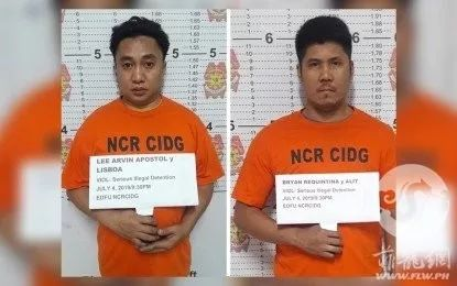 <b>马卡蒂警方救出被绑中国男子 逮捕2名菲嫌犯</b>