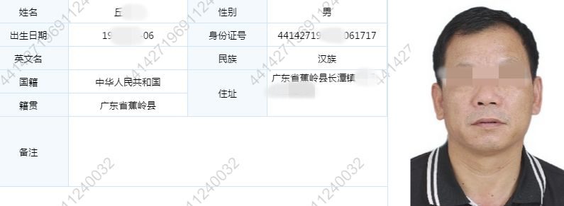 976c41ecde35496f8759d2db5b5a65f4.jpeg