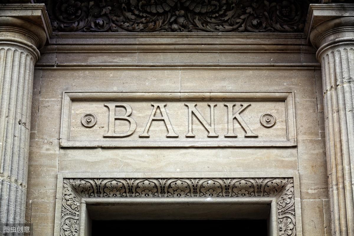 银行校招入职后会面临什么?揭秘入职后的那些事儿