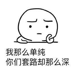 """亳州市场监管人员识破""""美人计""""!"""