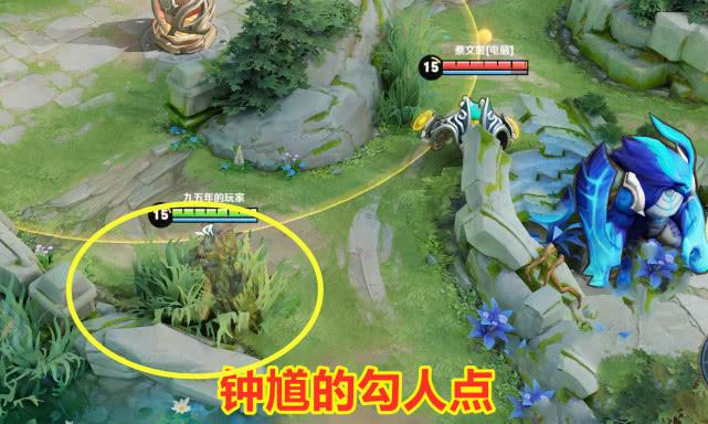 蓝冠在线:王者荣耀:钟馗钩子攻略技巧原来