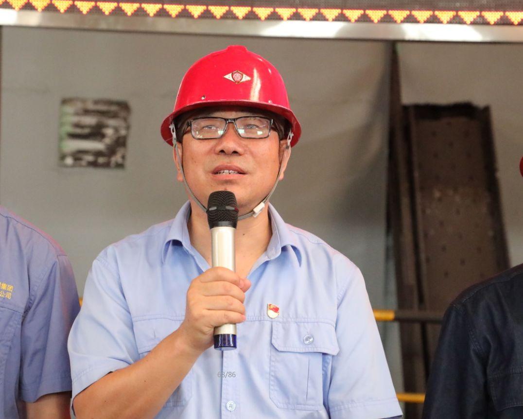 【公司新闻】情系职工 夏送清凉 --汉钢公司开启送清凉活动(图3)