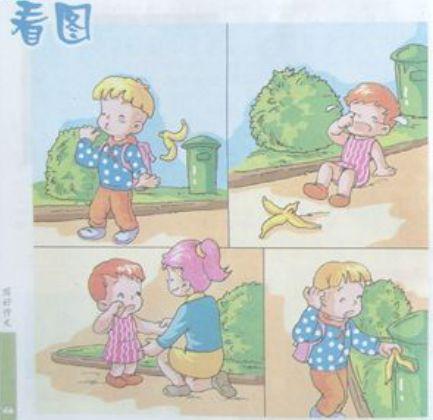 小学一年级语文暑期看图写话训练(精编版),假期每日一图片