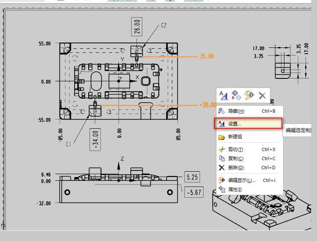 UG10.0制图模块修改标注设置的技巧