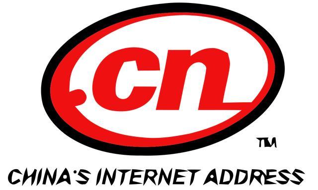 """我国全功能接入国际互联网25周年"""".cn""""域名保有量2124万_发展"""