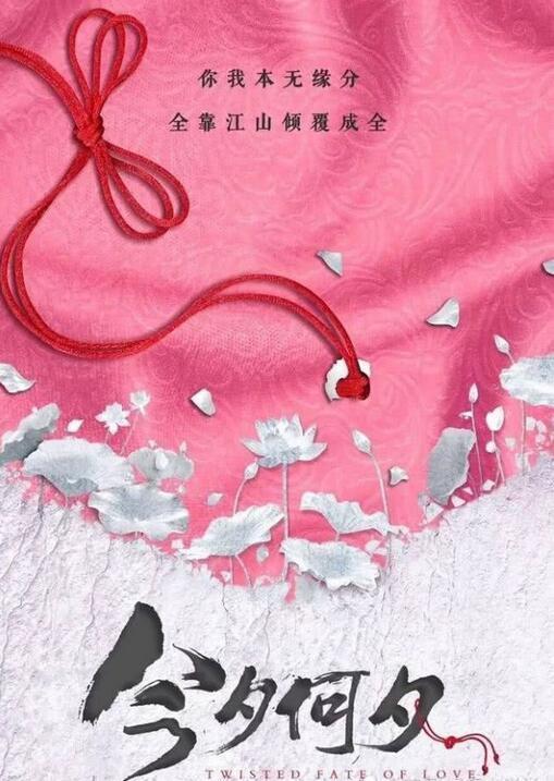 继《楚乔传》之后,金瀚再次主演古装剧,网友:光看女主就等不及了