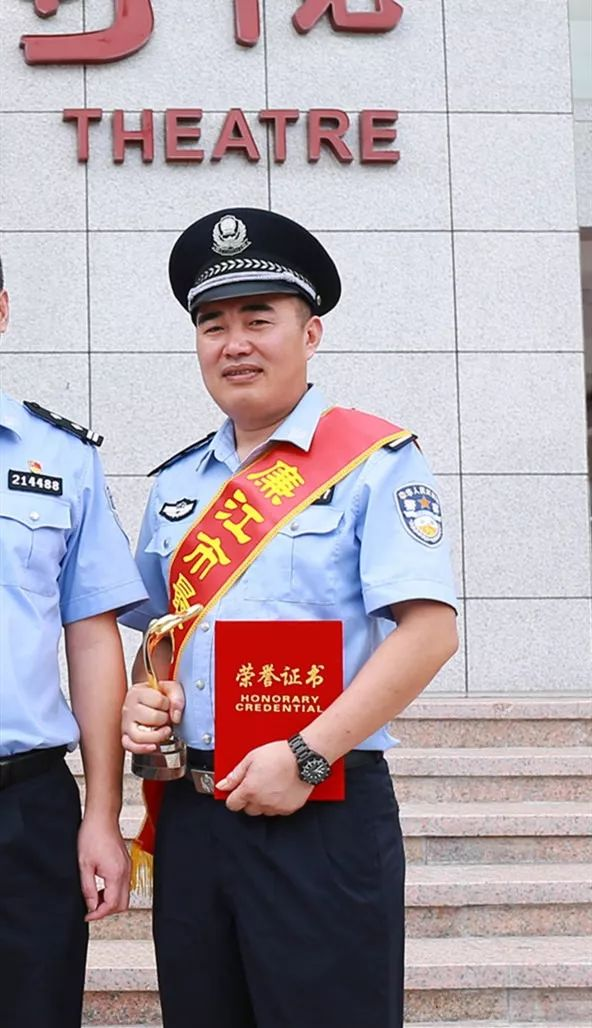"""喜报!廉江公安局10名民警荣获""""廉江最美警察""""称号(图7)"""