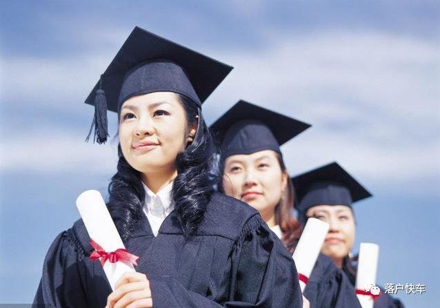 一大批人才落户天津,高考难度会不会增大?