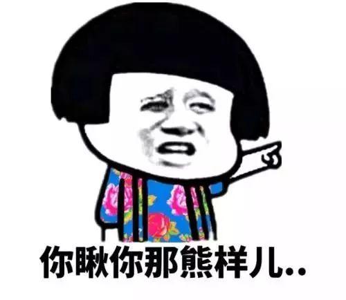 """<b>你瞅啥? 瞅你咋地?寿光2019年""""打架成本清单""""出来了!</b>"""