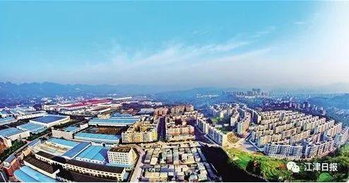 重庆江津区人口_行政区划 截止到2014年11月