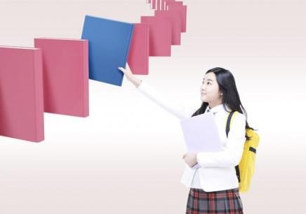 网络教育本科可以考研吗 考研难度大吗