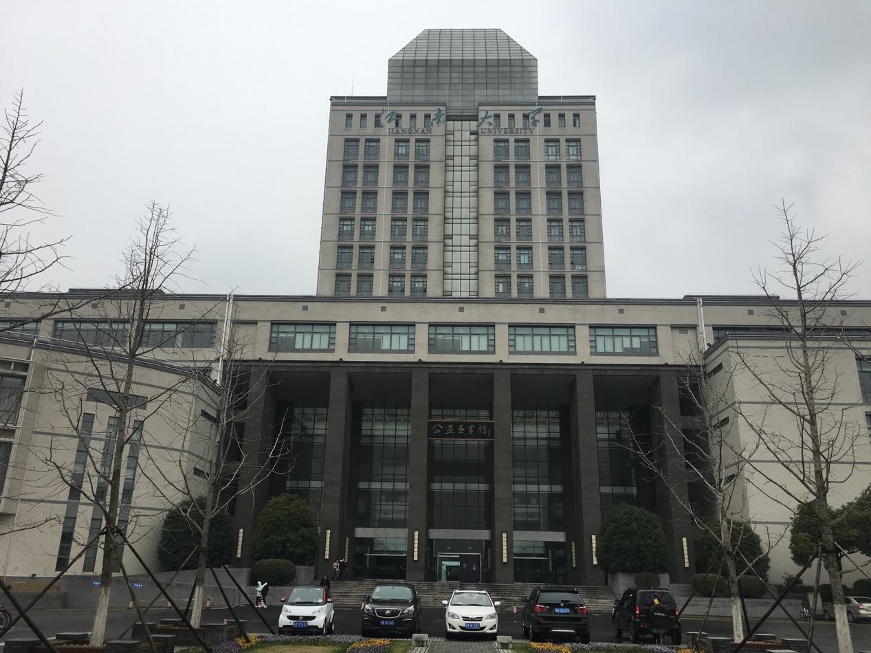 遇见让您怦然心动的高校,中国最强食品高校,江南大学