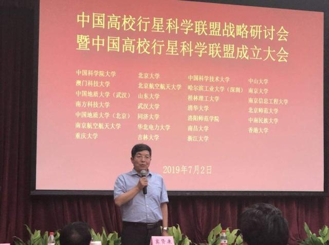 中国又一大学联盟成立!27所高校成盟友,第1却不是清华北大