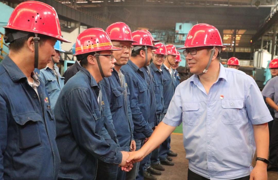【公司新闻】情系职工 夏送清凉 --汉钢公司开启送清凉活动(图1)