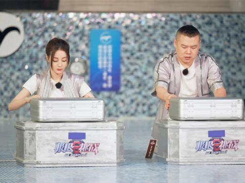 """《极挑5》寻找""""情绪""""水源 迪丽热巴""""惹哭""""雷佳音"""