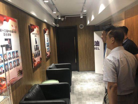 民革哈尔滨市道里三支部党员之家揭牌