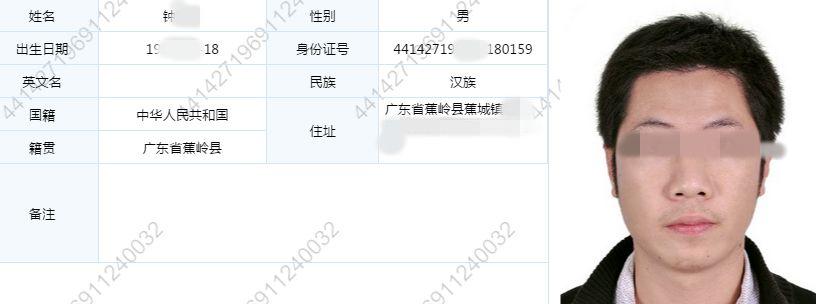 f6674865e46f4e4e892b0212024103a0.jpeg