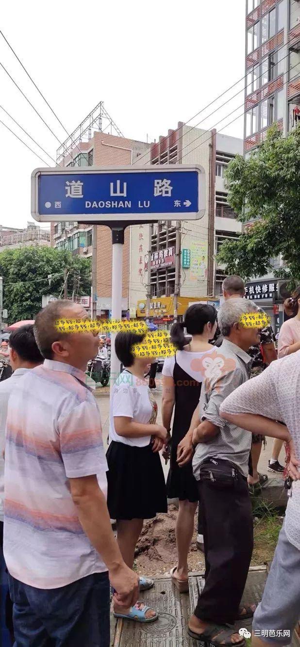 姑娘撞上公交车 爱上公交司机_新浪视频
