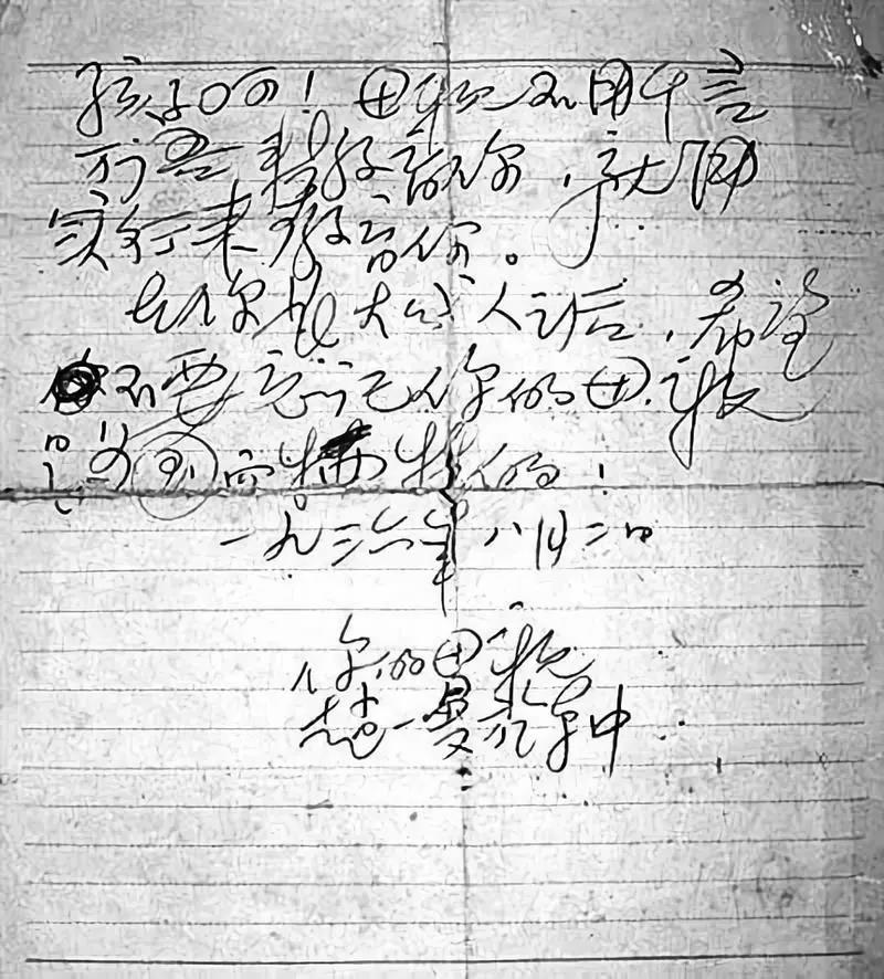 七七卢沟桥事变 82周年 勿忘国耻