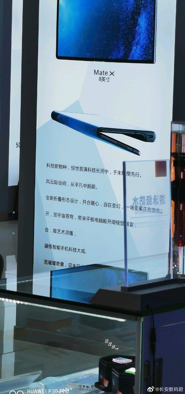 華為Mate X 5G折疊屏手機宣傳海報曝光
