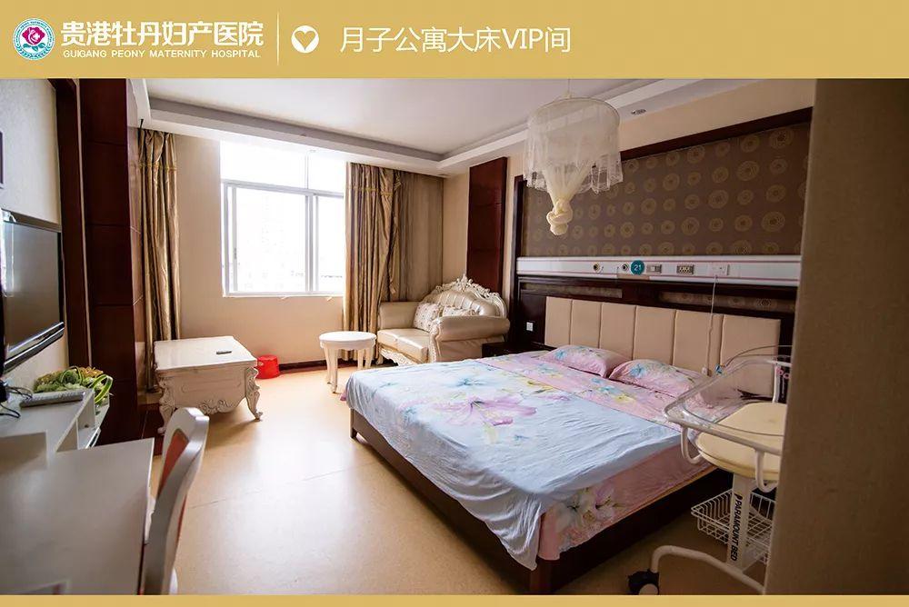 【精彩回顾】贵港牡丹妇产医院百名孕妈diy绘风筝手工