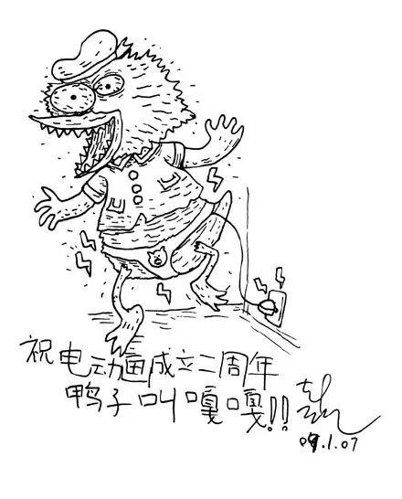 点燃《乐队的夏天》的中国动画传奇:新裤子彭磊的另一图片