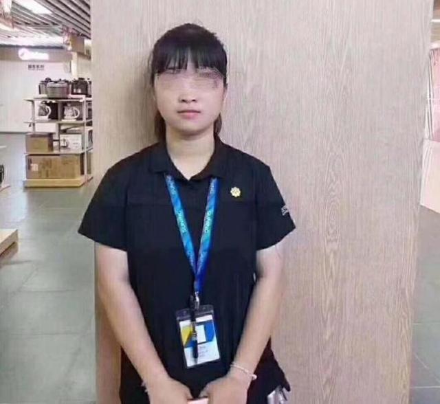18岁女孩坐 摩的 遇害,嫌疑人已被抓获 她失联前曾向同事求救图片 41190 640x588