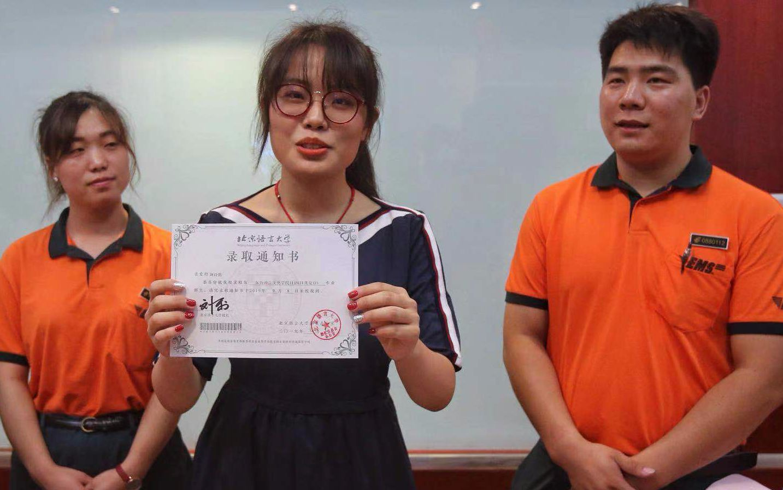 在华印度留学生回印抗疫:实际情况更恐怖 想回中国