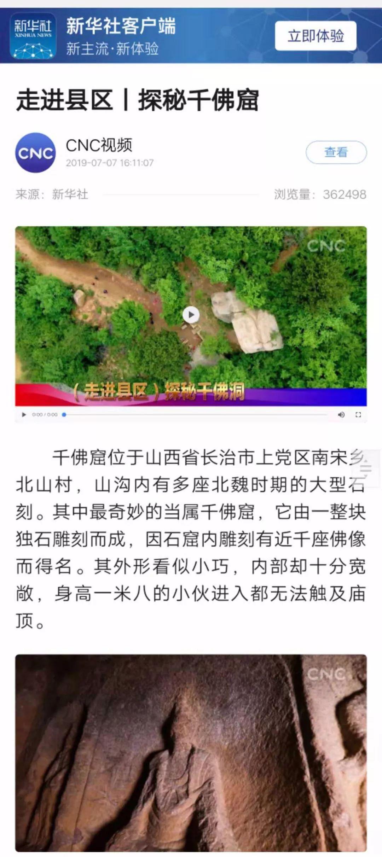 http://www.weixinrensheng.com/lishi/433188.html