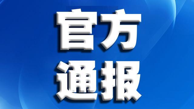 广东女孩中午搭摩的上班被司机杀害,失联前曾微信求救图片 20347 640x360