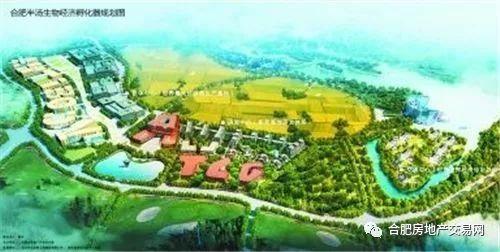 重磅 巢湖市 旗山新区 概念新鲜出炉 总面积约48平方公里,巢湖 含山协同发展