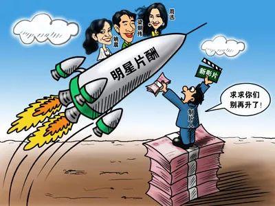 亿宝娱乐:影视寒冬投资人怕赔钱?别迷信流